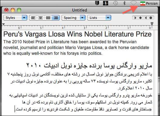 07-mac-arabic-persian — Alefba - Web Design & Graphic Design
