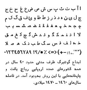 Farhood — Alefba - Web Design & Graphic Design in Arabic