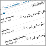 arabic-persian-webfonts-monotype