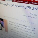 BBC Nassim Webfont