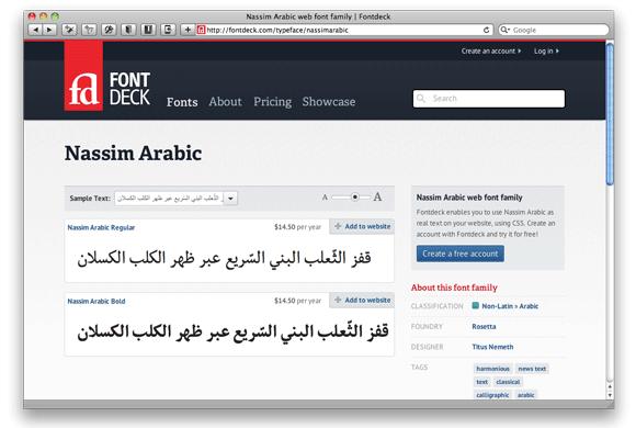 Nassim Arabic Webfont Variations