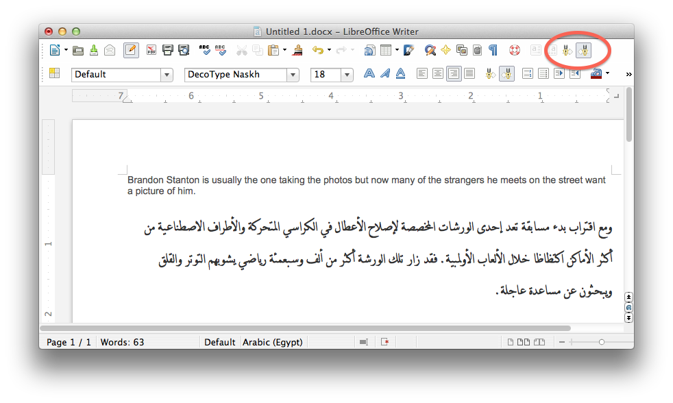 LibreOffice for Arabic and Persian (8)