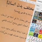 Prezi-arabic